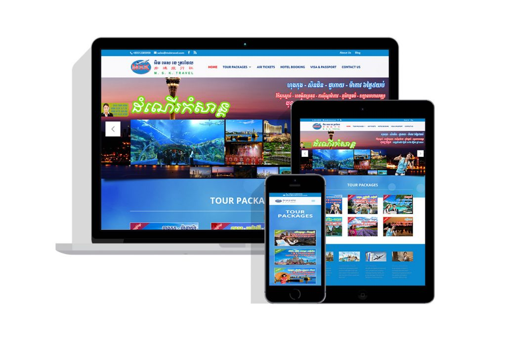 Web Design Project for MSK Travel
